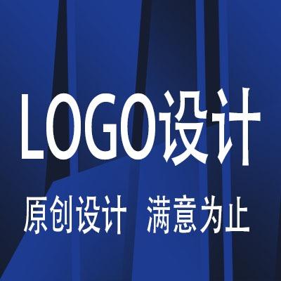 logo设计原创品牌定制企业公司图标标志平面字体商标设计注册