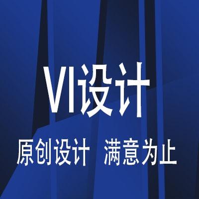 VI设计房产酒店旅游景观标识标牌品牌定制VI导视定制设计