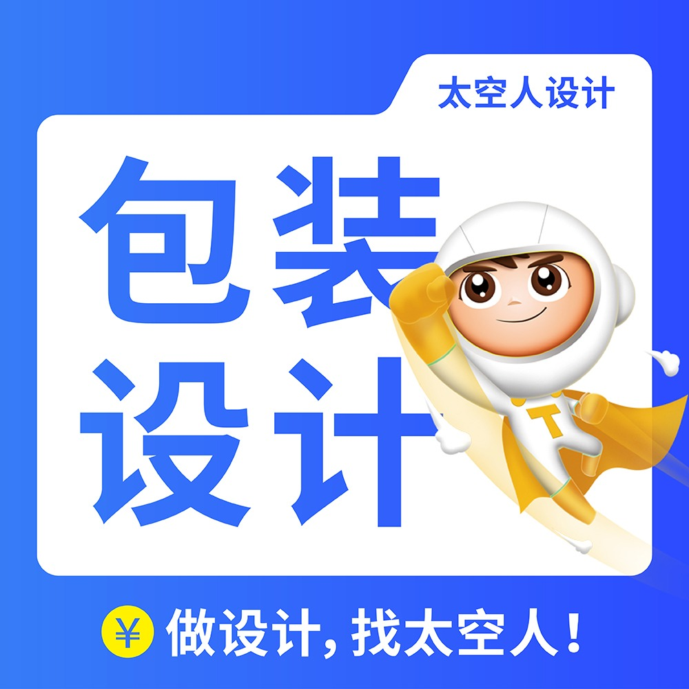 通讯运营 宣传贴宣传海报设计