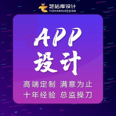 阅读小说APPUI设计电子书APPUI设计阅读小程序设计