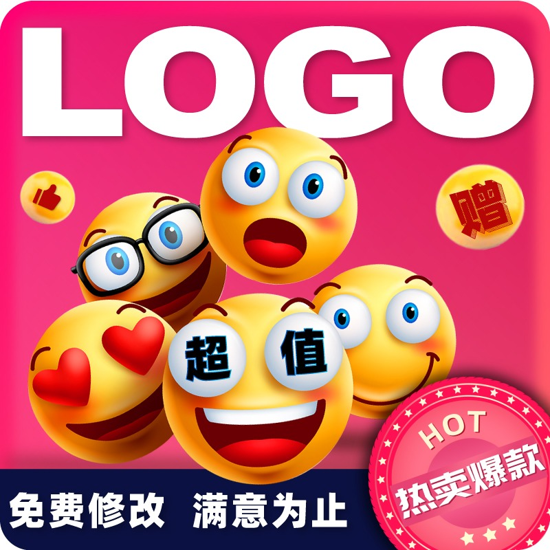 logo 设计标志商标公司 LOGO 标志图标图文字体卡通图形符号