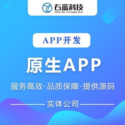 商城建设/淘宝/京东/天猫/拼多/电商APP公众号小程序网站