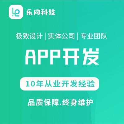 app开发/医美app/医美咨询app/医美预约app