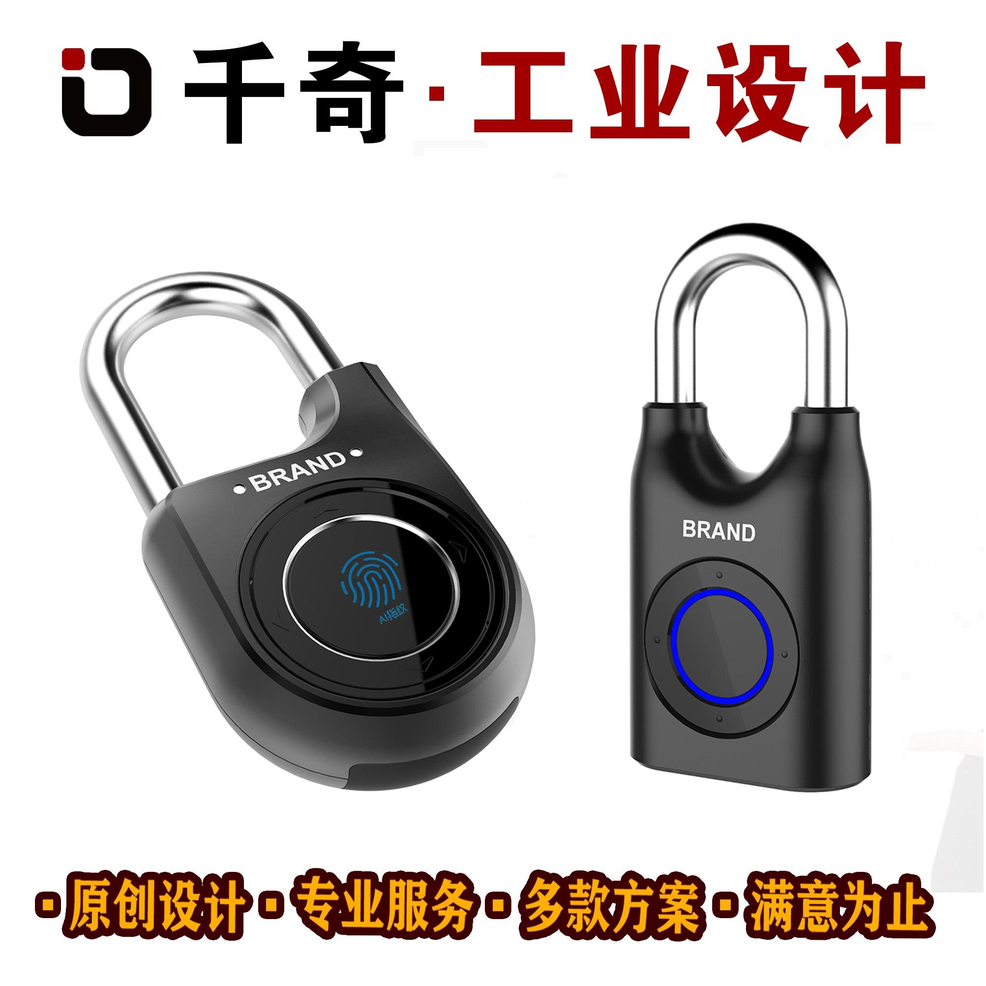 【千奇设计】智能锁产品设计指纹锁产品外观设计外形设计外观结构