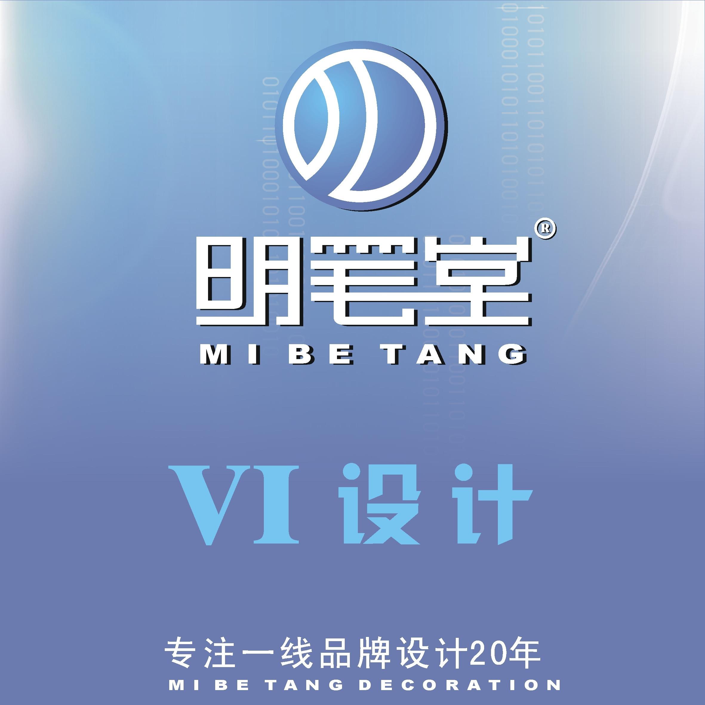 文化教育培训奶茶茶饮餐饮企业 VI 房地产行业 VI 品牌 VI设计