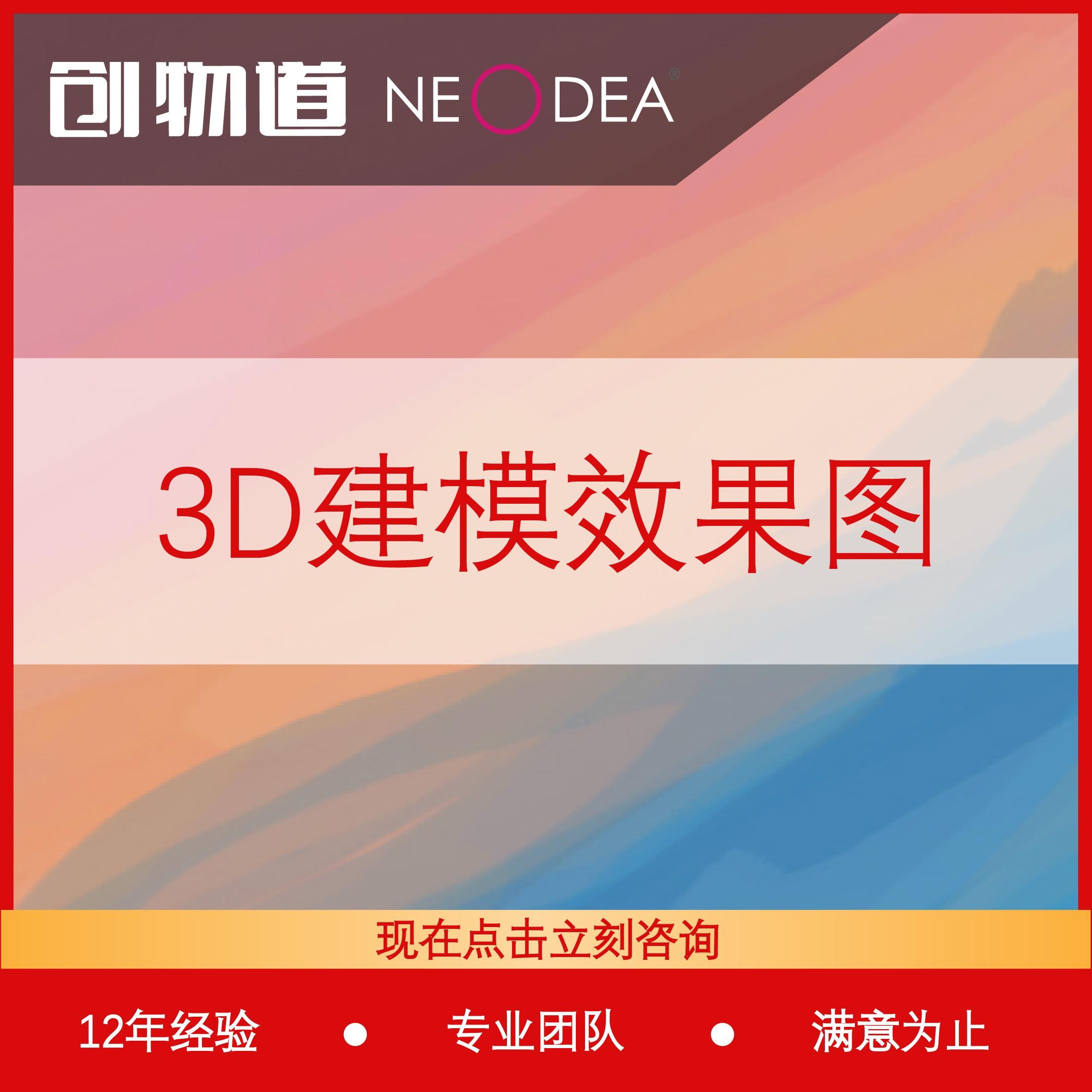 3dmax建模塑料模具web3d三维扫描五金集成电路cad图