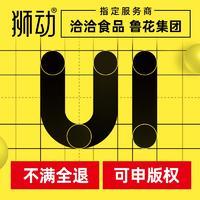 产品/UI 设计 网站ui软件界面/网页制作美工/APP小程序