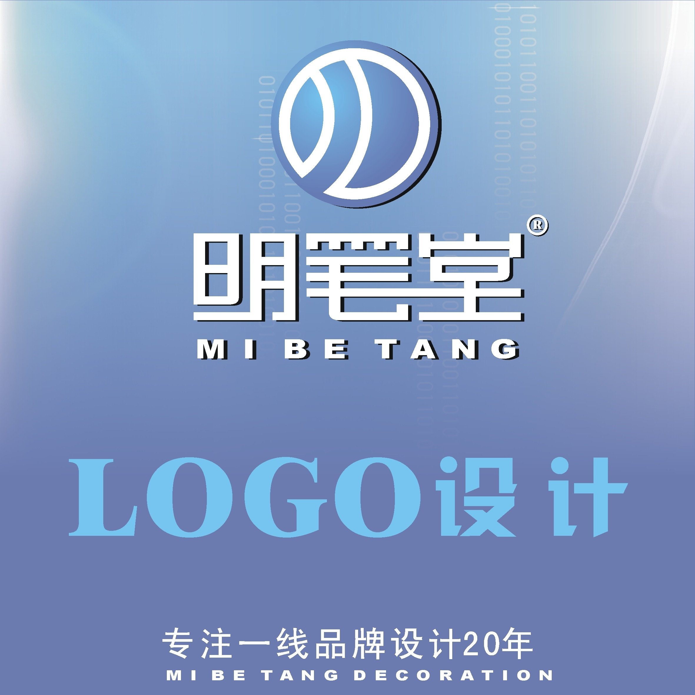 公司LOGO设计标志设计商标设计/vi设计图文标志字体设计