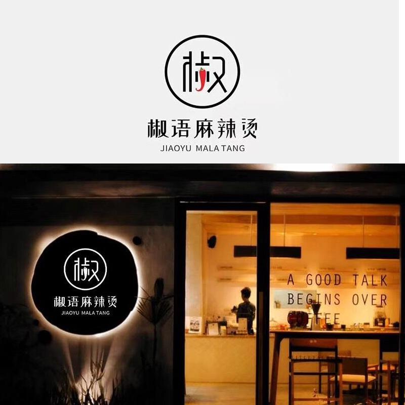 菜单菜谱 设计 中餐西餐火锅饮料中国风韩日风排版菜品网红美食摄影