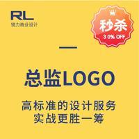 【总监LOGO】教育公司卡通平面原创品牌企业商标志设计可注册