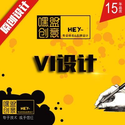 VI应用设计|淘宝京东网页详情页|企业品牌VI系统包装设计