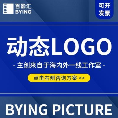 品质logo设计 动态logo logo演绎 logo创意