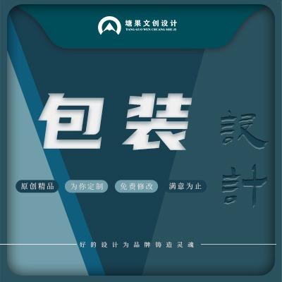 包装设计 logo设计VI设计产品 包装设计 茶包装食品包装插画