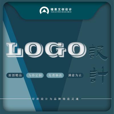 塘果商标 设计 品牌logo 设计 食品农业文化教育logo 设计 塘果