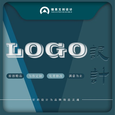 企业公司品牌logo 设计 图文字体标志商标LOGO图标平面 设计