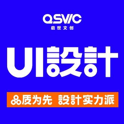 小程序UI页面设计H5ui设计APP软件网站建设LOGO设计