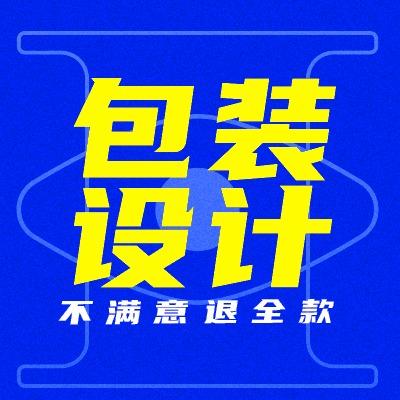 高端茶叶包装插画设计中国风包装设计包装礼盒设计