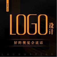 logo设计vi全套升级图文标志商标设计餐饮字体卡通科技公司