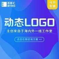 品质logo设计|动态logo|logo演绎|logo创意