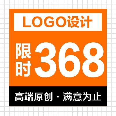 企业公司品牌logo设计科技图标门店餐饮标志商标LOGO设计