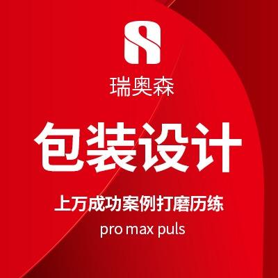 品牌产品商务牛皮纸袋帆布袋无纺布袋卡通中国科技田园 包装设计