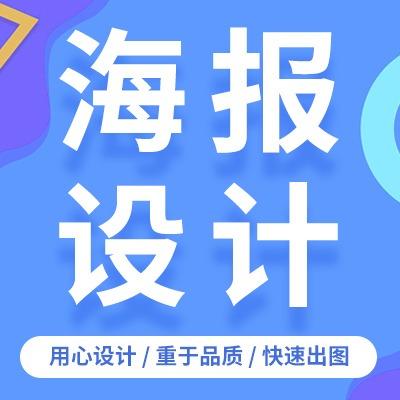 海报主图店招设计电商服务淘宝天猫京东拼多多电商详情页店铺装修