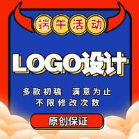 原创包装品牌产品设计插画高端纸质条形码包装配套服务包装设计