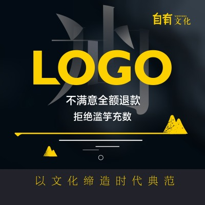 公司餐饮LOGO设计科技品牌标志商标图文平面门店logo设计