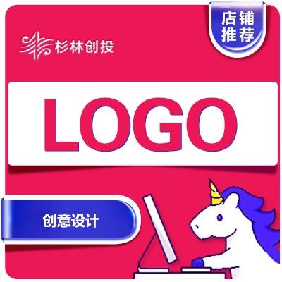 商标设计logo原创公司标志字体餐饮卡通形象英文高端图标