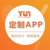 APP 设计 开发 定制ui设计 开发 原生 APP 上架源生 APP 下载