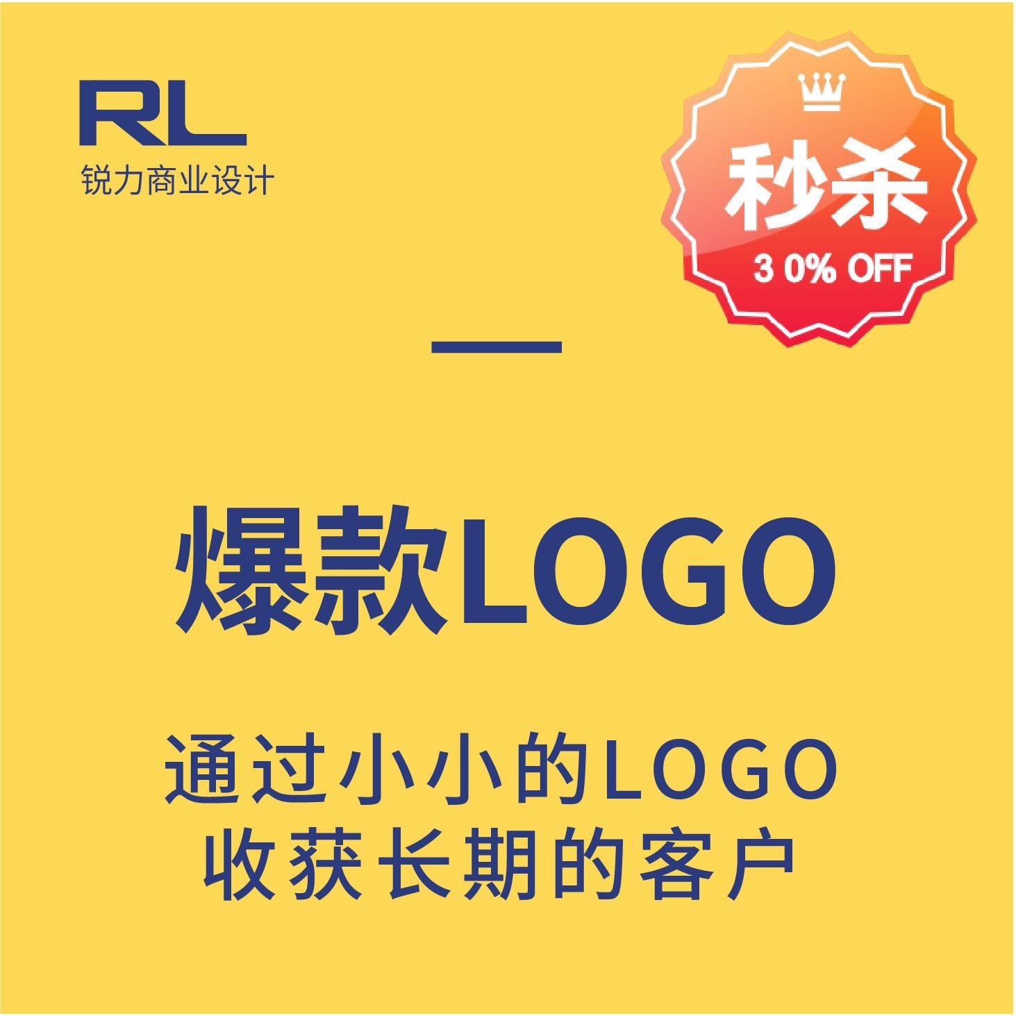 【爆款LOGO】商标设计注册卡通教育公司标志科技平面餐饮品牌