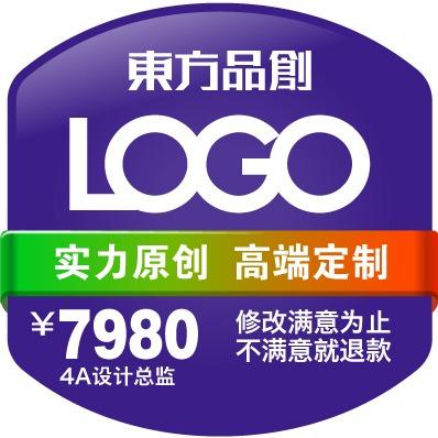 4A设计总监高端 logo 设计签名 logo 设计商标设计品牌全案