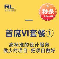 【首席VI套餐①】学校教育品牌视觉VIS设计商标志LOGO