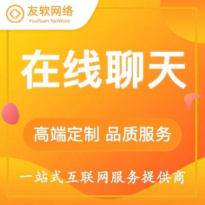 社交平台 二次  开发 建设 网站 web 网站  开发 H5 网站 小程序改版 开发