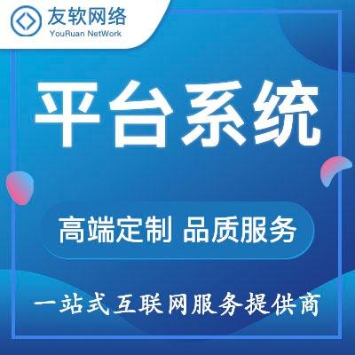 企业 模板 网站仿站建设网站响应式网站开发企业网站pc模版源码