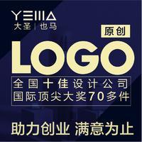 【助力创业】logo设计开店必备企业餐饮医疗网店地产品牌设计