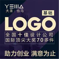 【高端定制】logo设计、企业商业餐饮品牌重塑设计满意为止