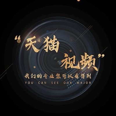 【天猫 视频 】电商 视频 拍摄制作淘宝天猫京东产品主图拍摄SKU