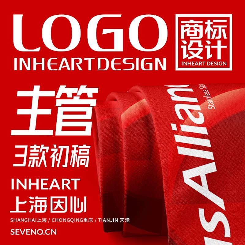logo公司餐饮金融教育服饰科技建材LOGO设计