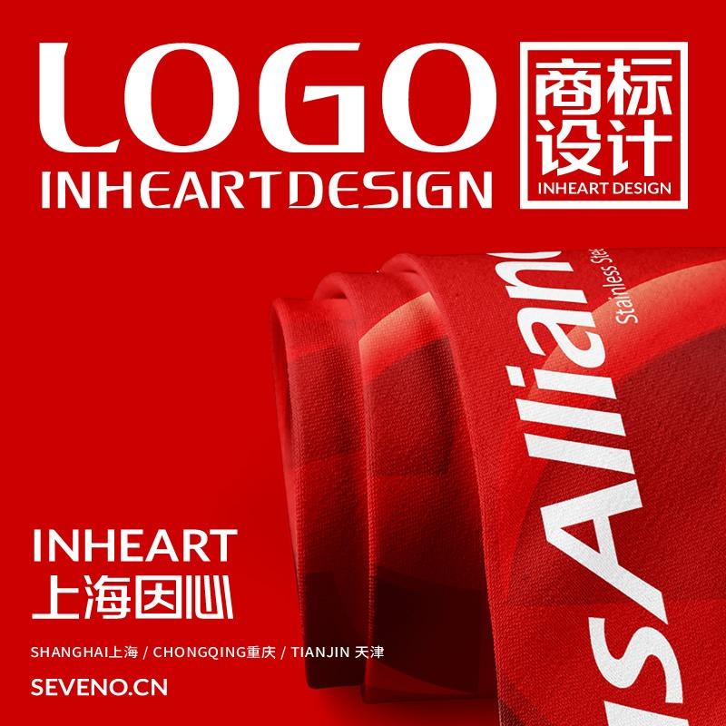 公司LOGO设计餐饮品牌教育培训科技商标设计字体文字logo