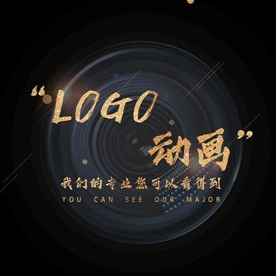 【LOGO 动画 】震撼年会简约大气会议logo宣传片 动画