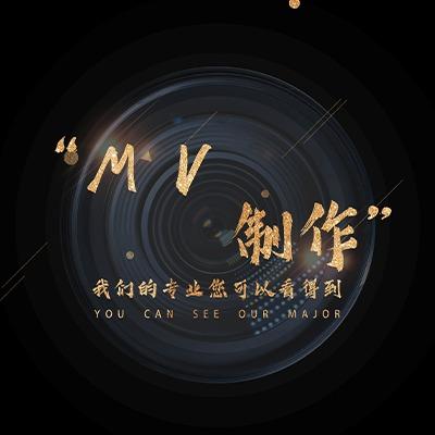 【MV 拍摄 制作】宣传片+MV+纪录片+专题片+活动视频 拍摄 制