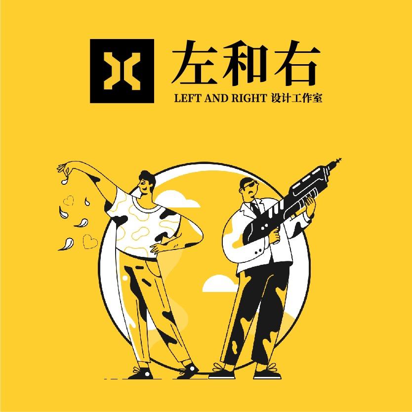 【原创】logo设计商标卡通标志字体企业品牌图文logo