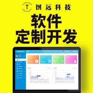 软件开发|金融|房产|医学|财税|生鲜零售分销|互联网电商类