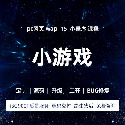 pc网页waph5小程序课程creatoregretlaya
