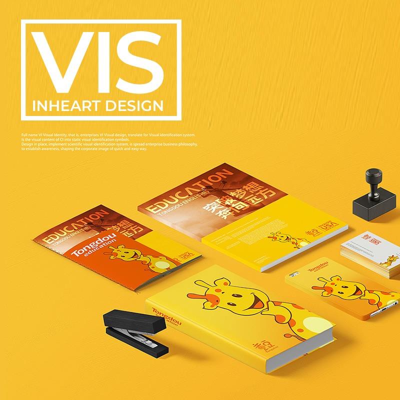 金融人工智能新能源科技互联网公司vi应用视觉识别系统设计全套