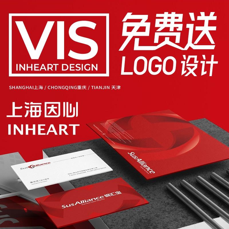 vis金融公司办公事务教育/培训食品地产珠宝VI系统全套设计