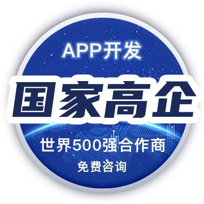 智慧党建APP开发党建教育app党政党务系统管理培训考试H5