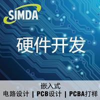硬件开发电路设计原理图PCB设计STM32单片机开发方案定制