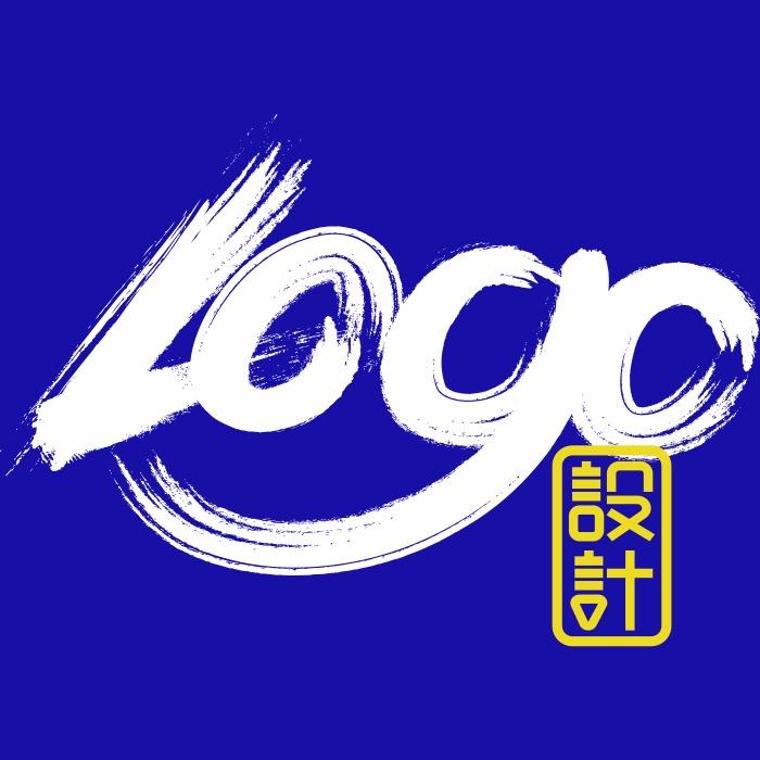 【总监操刀】商标设计企业品牌标志平面插画卡通公司形象